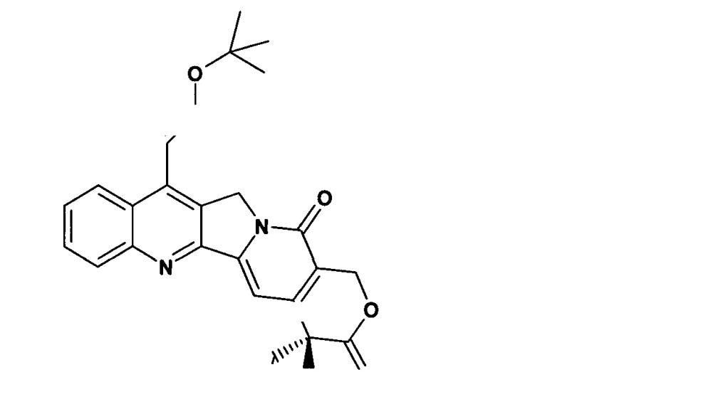 Фармацевтические композиции, включающие производное камптотецина