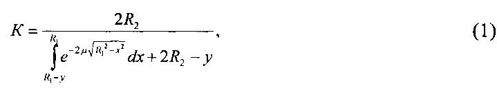 Способ автоматического определения местоположения точечного источника гамма-излучения на местности