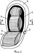 Фронтальная подушка безопасности пассажира транспортного средства
