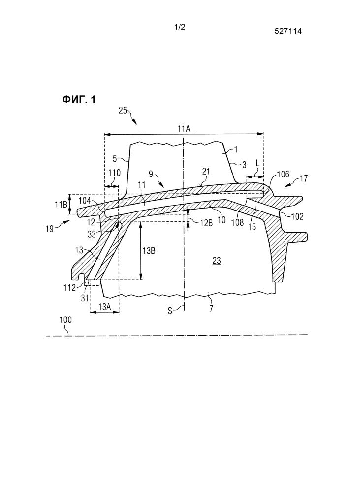 Лопатка ротора газовой турбины, ротор газовой турбины и способ сборки ротора