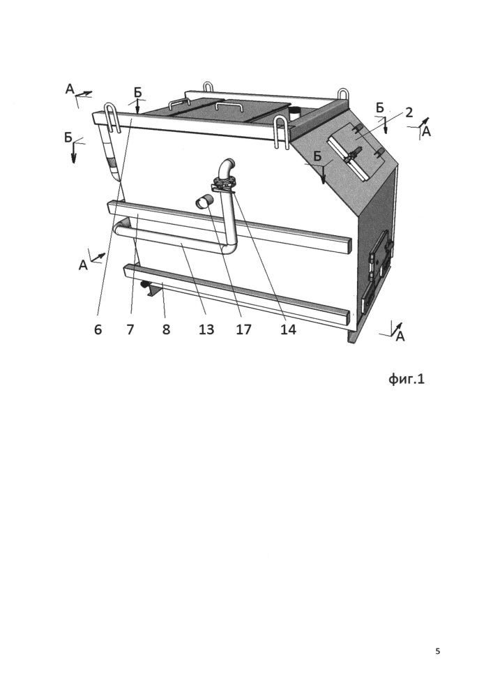 Пиролизный котел с верхним слоевым сжиганием топлива