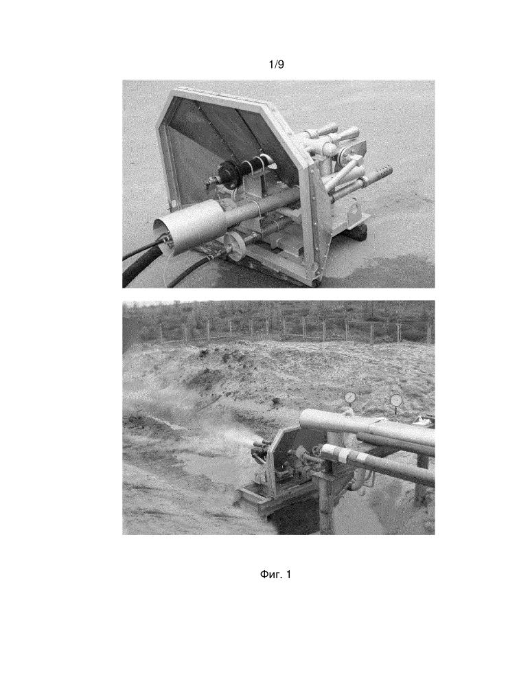 Способ и установка для сжигания сточных вод