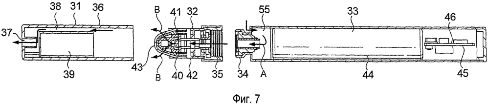 Электронное ингаляционное устройство