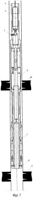 Способ одновременно-раздельной эксплуатации скважины с гидроразрывом пласта