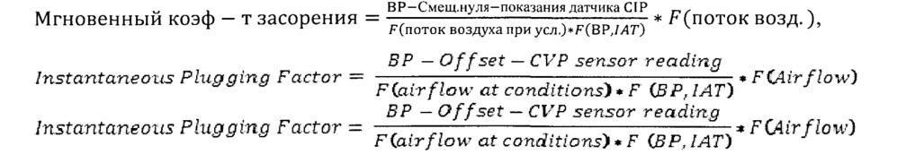 Способ эксплуатации двигателя (варианты) и система вентиляции картера