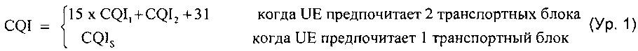 Кодирование подтверждений приема гибридного автоматического запроса на повторение в системе беспроводной связи с несколькими антеннами