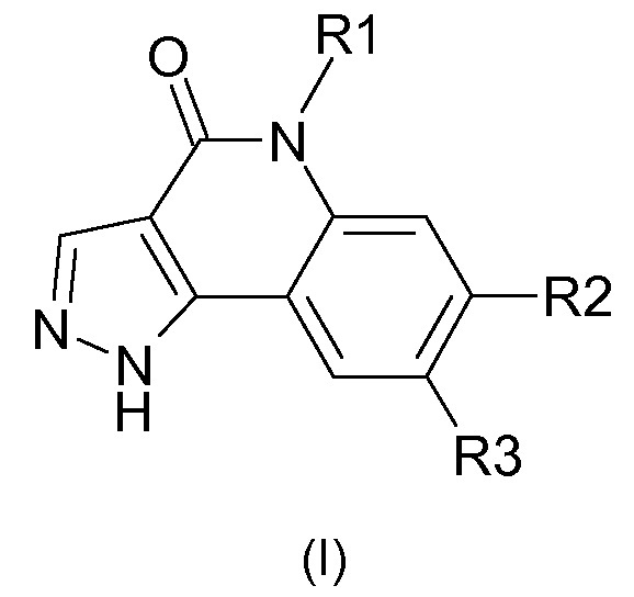 Производные пиразолохинолинона, их получение и их терапевтическое применение