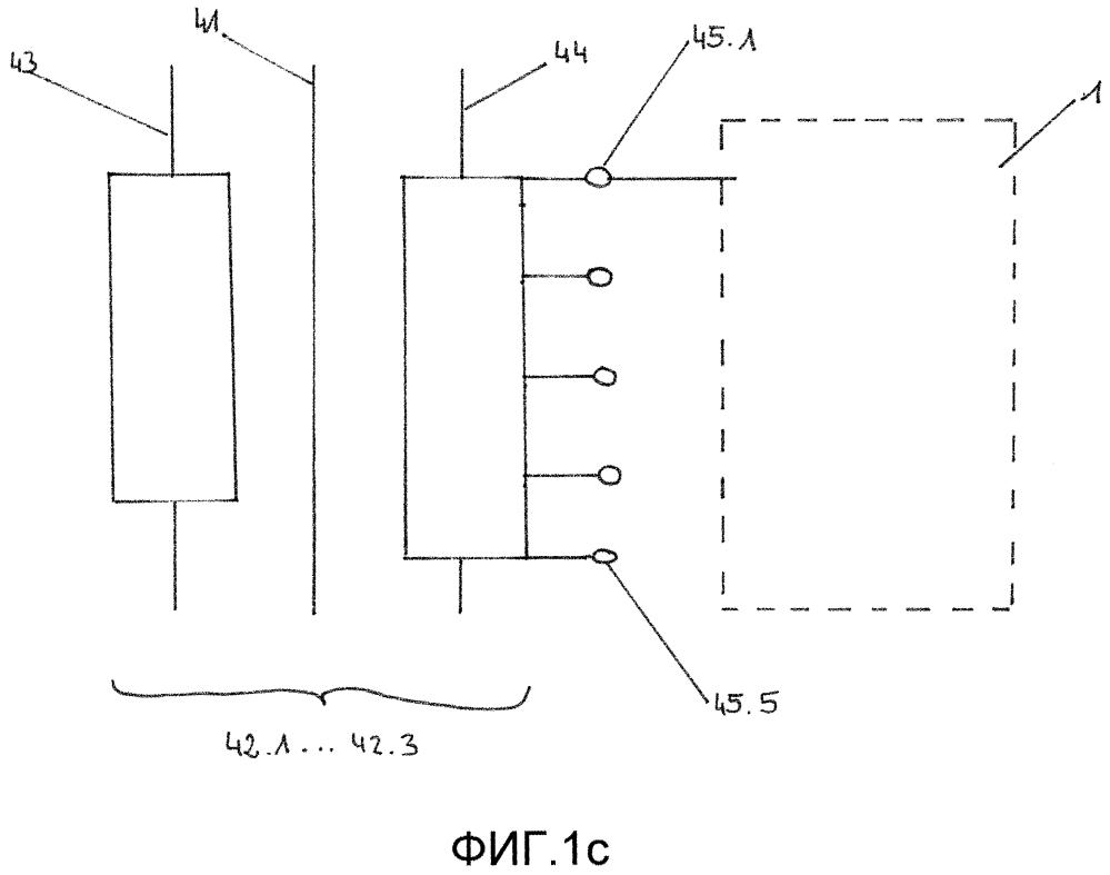 Распределительный трансформатор для регулирования напряжения локальных сетей