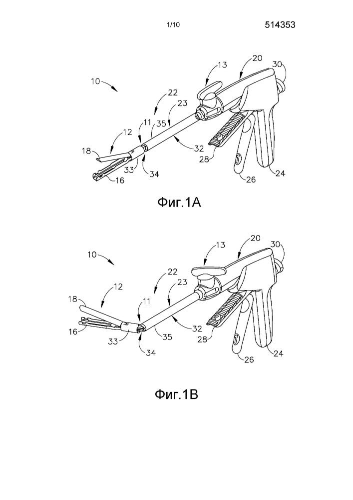 Хирургический инструмент с заполненными скобами