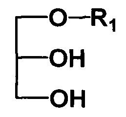 Способ получения 1-алкил-2-алкилкарбамоилглицеринов