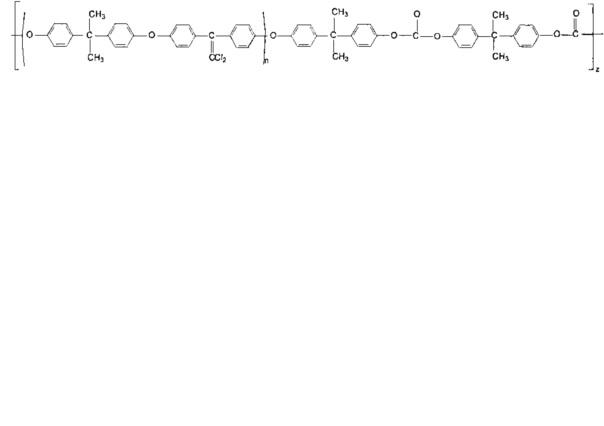 Галогенсодержащие блок-сополиэфиркарбонаты