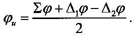 Способ определения угла сдвига фаз свч-устройства с преобразованием частоты