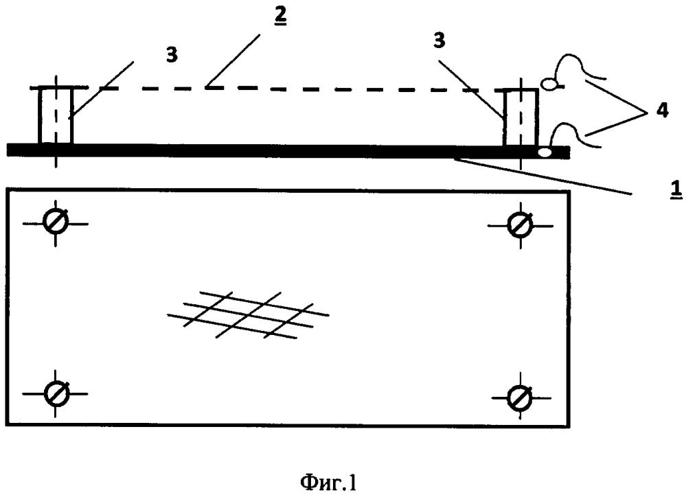 Устройство для определения периодов процесса сушки зернистых материалов в вакуумной сушильной установке