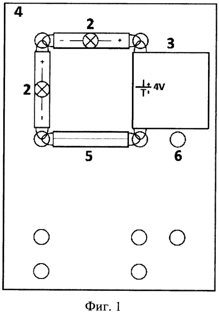 Способ сборки электрической цепи