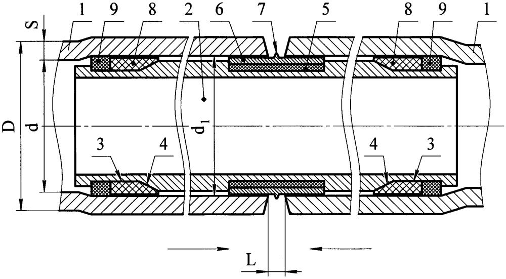 Способ защиты от коррозии сварного соединения труб с внутренним антикоррозионным покрытием