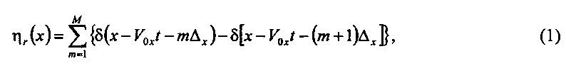 Способ измерения поля скоростей в газовых и конденсированных средах