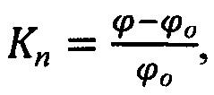 Способ определения интенсивности процессов окисления смазочных масел