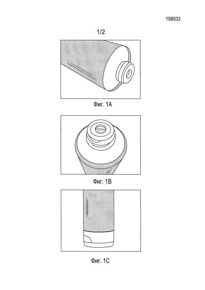 Однонаправленная ориентированная термоусаживающая полимерная этикетка на основе полиэтилена