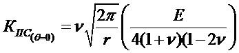 Способ определения критического коэффициента интенсивности напряжения бетона после воздействия на него высоких температур