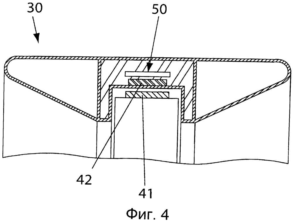 Гидроэлектрическая турбина