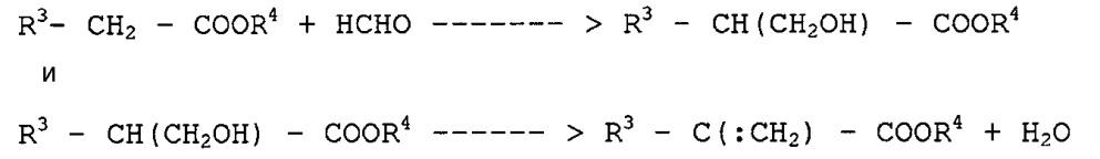 Способ получения этилен-ненасыщенных карбоновых кислот или их сложных эфиров и катализатор для этого