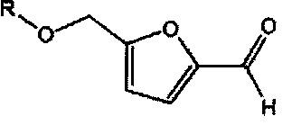 Гидроксиметилфурфуральное производное