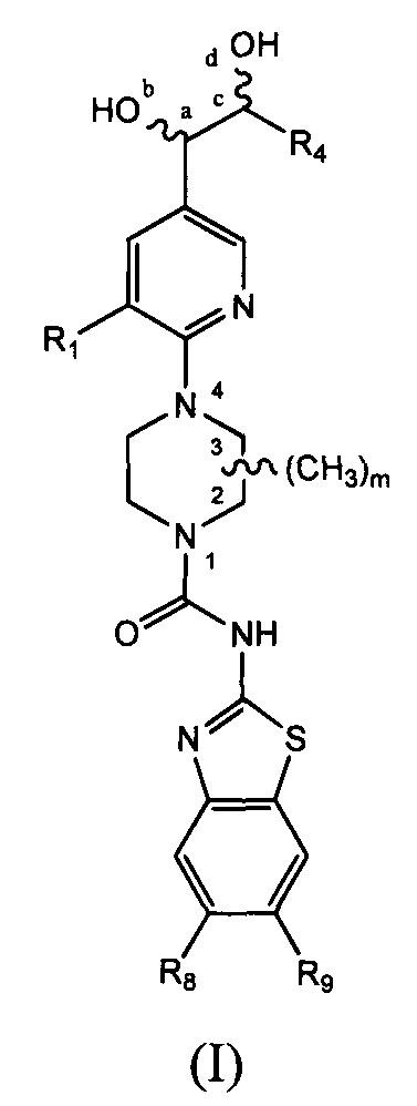 Антагонисты trpv1, включающие дигидроксигруппу в качестве заместителя, и их применение
