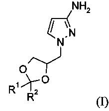 Способ получения 1-([1,3]диоксолан-4-илметил)-1н-пиразол-3-иламина