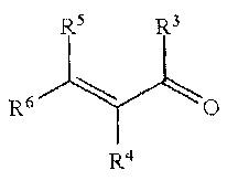 Катализатор асимметрического гидрирования дегидроаминокислот и способ его получения