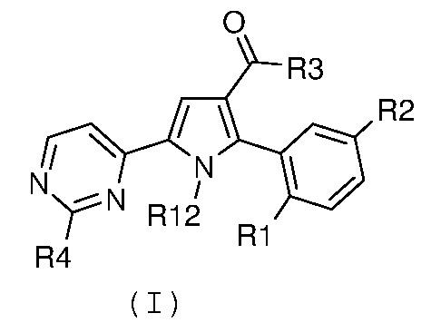 Замещенные пиримидинилпирролы, активные в качестве ингибиторов киназы