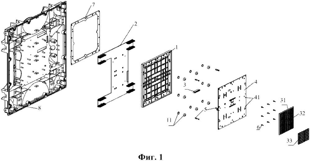 Светодиодный экран с малым шагом пикселя