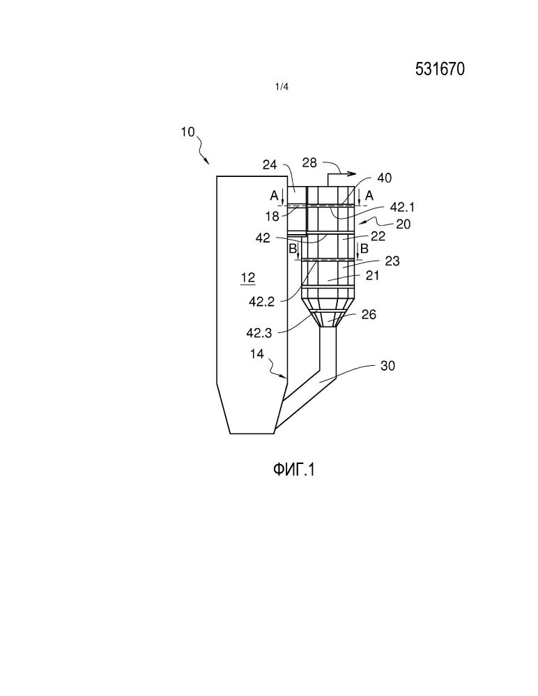 Сепараторный узел для частиц, выполненный с возможностью присоединения к реактору с кипящим слоем, и реактор с кипящим слоем