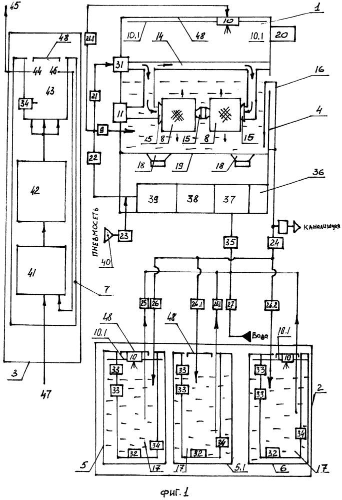 Устройство пьезоэлектрическое для ультразвуковой очистки авиационных и фильтроэлементов и фильтродисков и способ очистки с его использованием