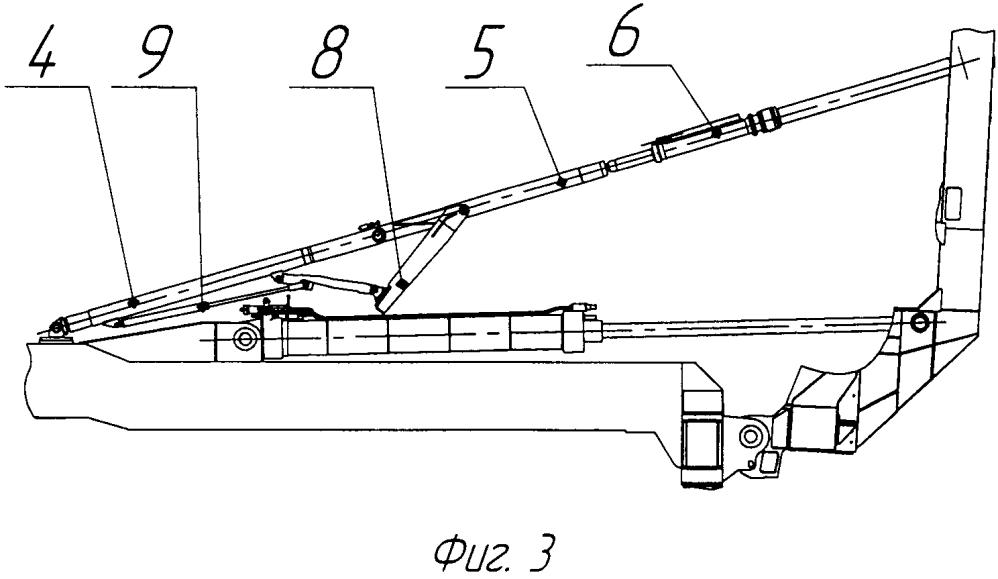 Гидромеханическое устройство фиксации качающейся части, установленной на основании с возможностью поворота в вертикальной плоскости