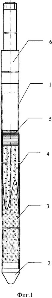 Способ сборки поглощающего элемента ядерного реактора