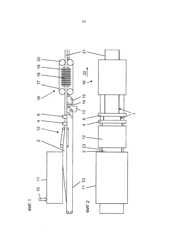 Способ и установка для изготовления плит материалов и устройство для уплотнения узких сторон пакета прессуемого материала