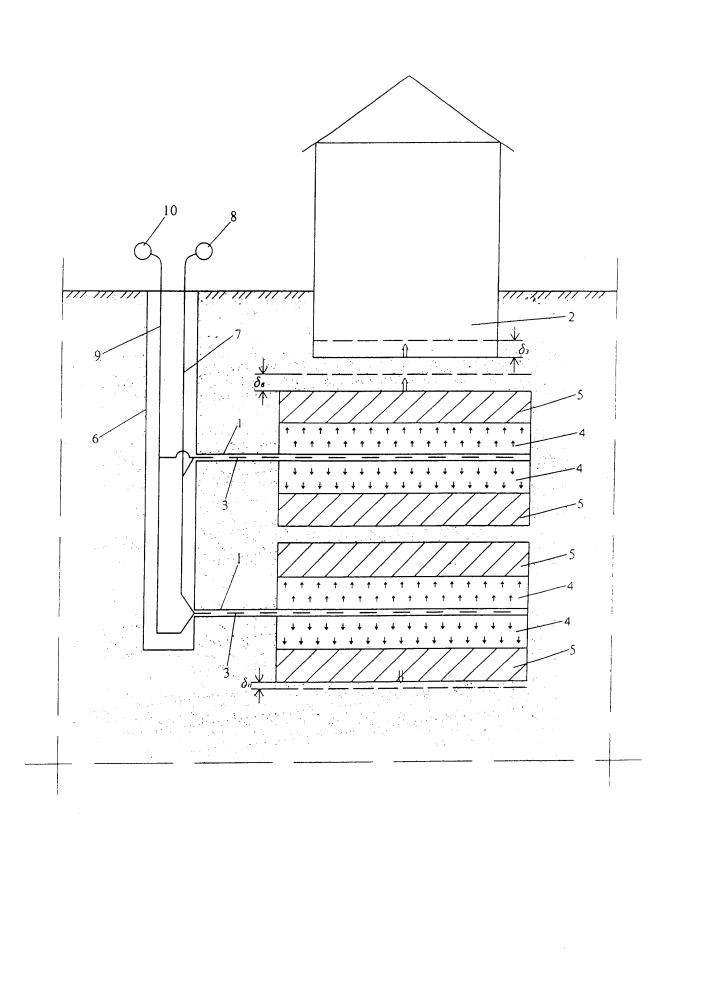 Раствор для компенсационного нагнетания в грунты оснований при устранении деформаций зданий и сооружений
