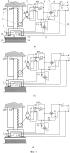 Электромагнитный захватный агрегатный модуль