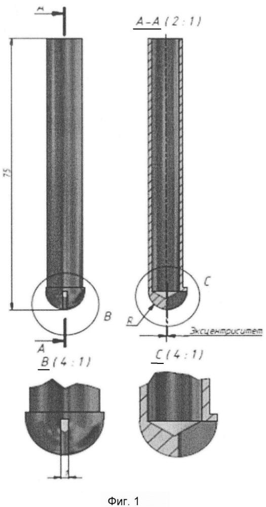 Способ электрохимической размерной обработки вращающимся электродом с эксцентриситетом рабочей поверхности