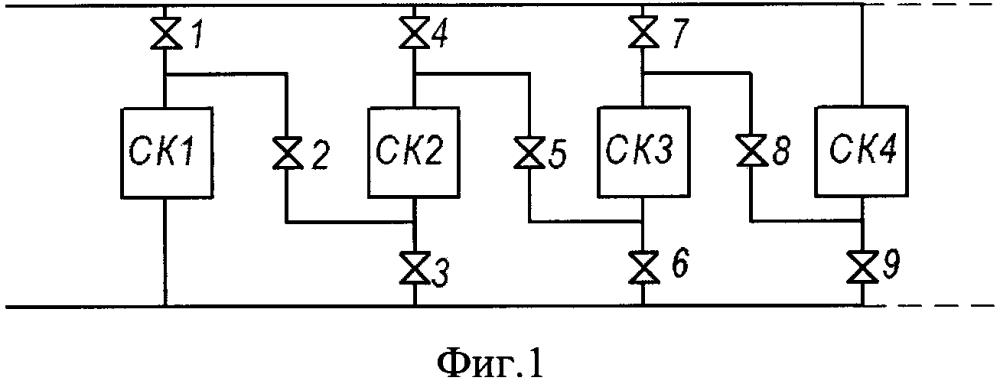 Гелиоэнергетическая установка