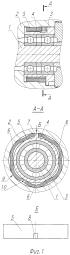 Упруго-демпферная опора ротора