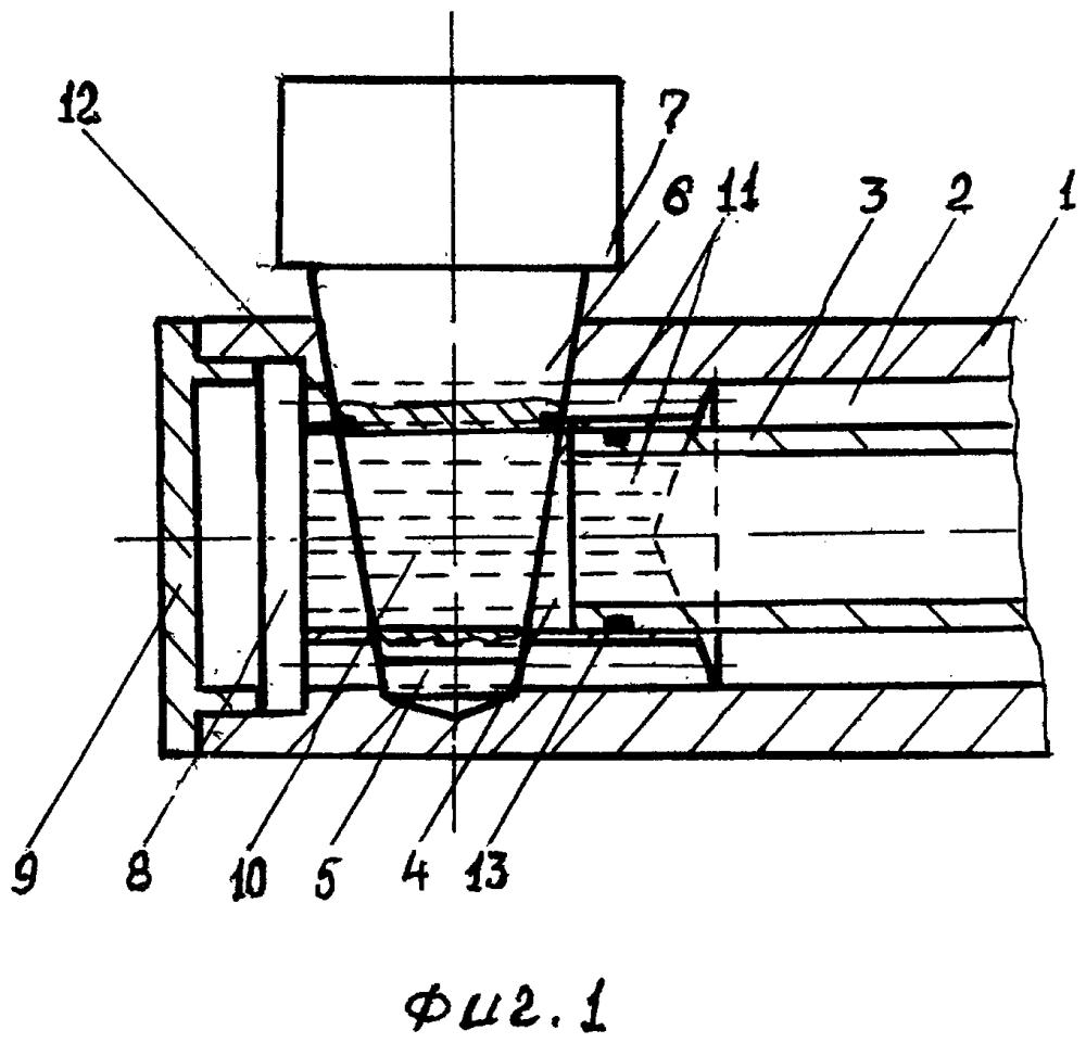 Электрододержатель сварочных клещей для контактной точечной сварки