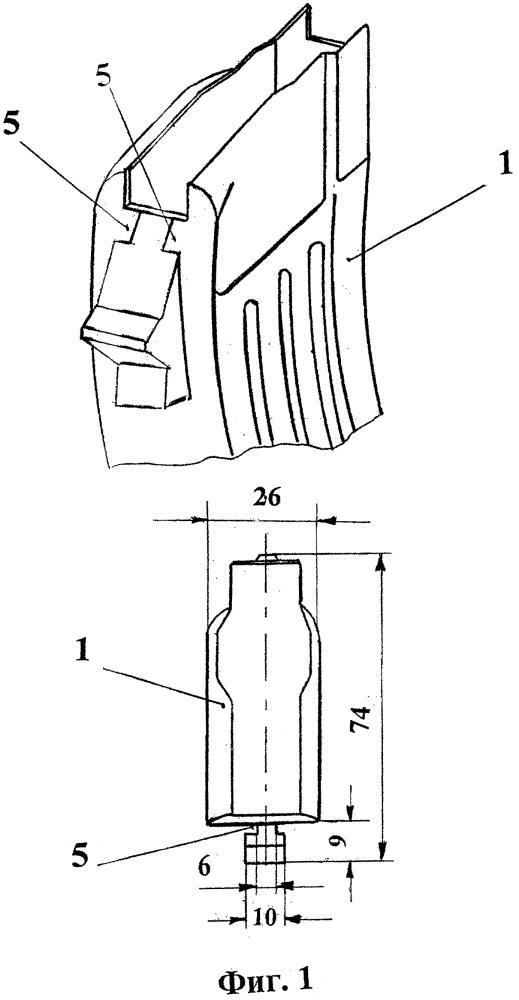 Устройство, обеспечивающее быстрое наполнение съемных коробчатых магазинов патронами