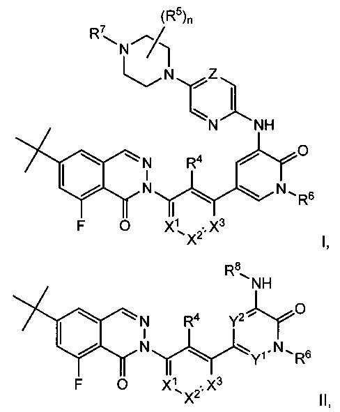 Соединения 8-фторфталазин-1(2н)-она в качестве ингибиторов тирозинкиназы брутона