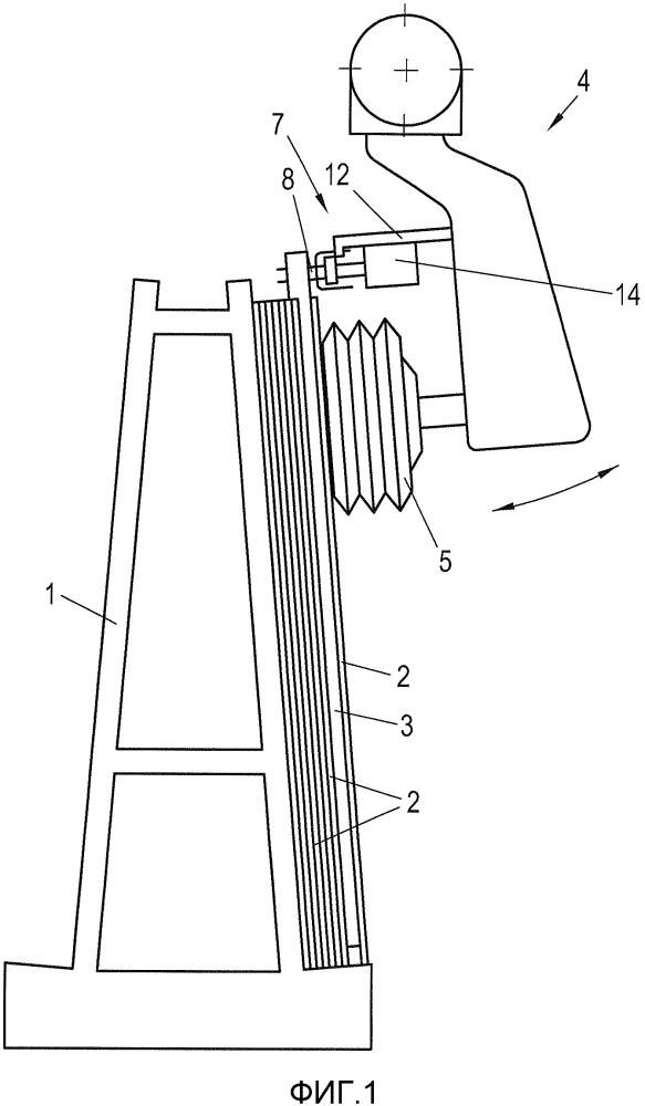 Устройство и способ снятия плоских объектов