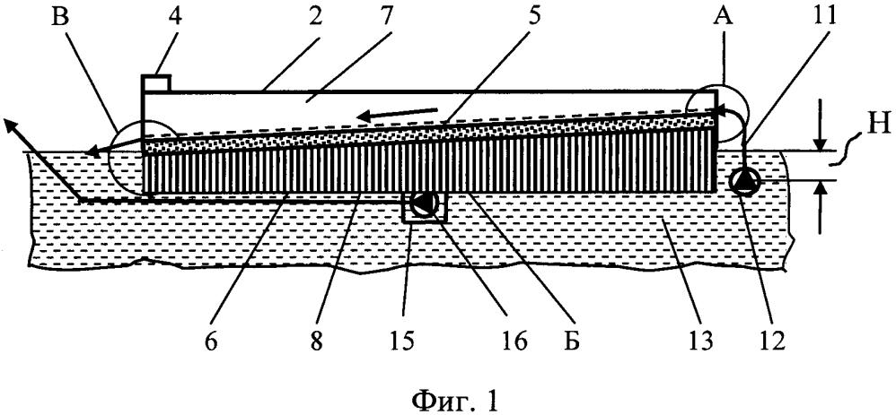 Автономный солнечный опреснитель-электрогенератор