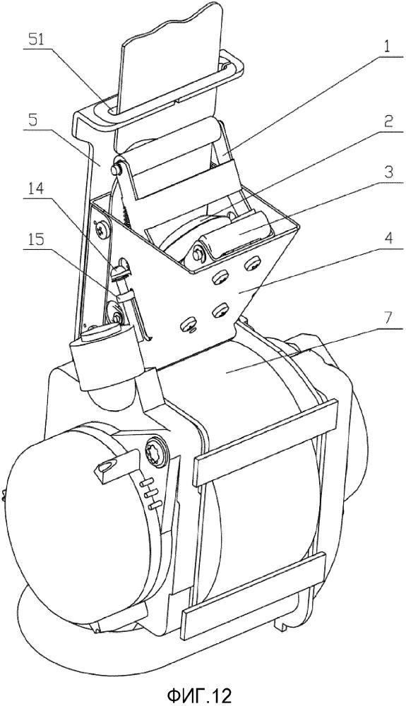Блокирующее устройство, регулировочное устройство ремня безопасности транспортного средства и ремень безопасности транспортного средства
