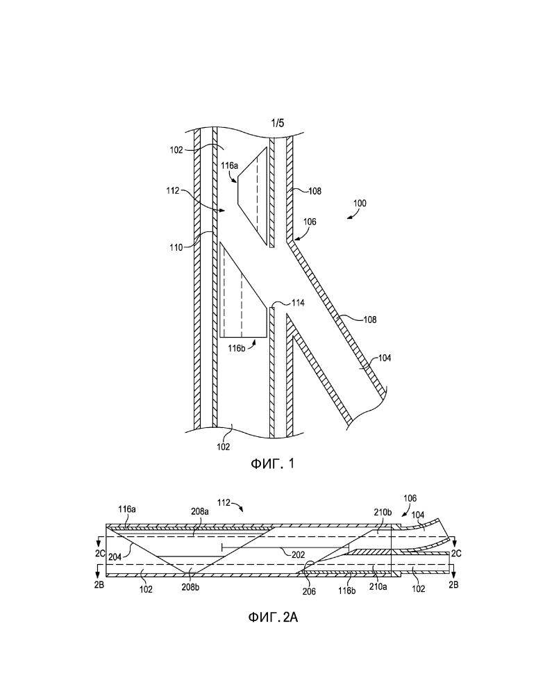 Раздвижной переменной длины стыковочный ниппель для использования с устройством отклоняющего клина в стволе скважины