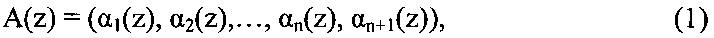 Устройство для вычисления сумм парных произведений в полиномиальной системе классов вычетов