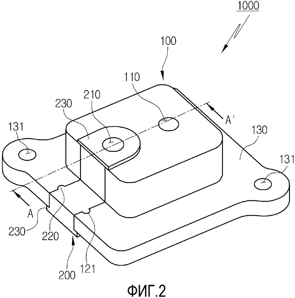 Устройство для фиксации трубки и электрического провода